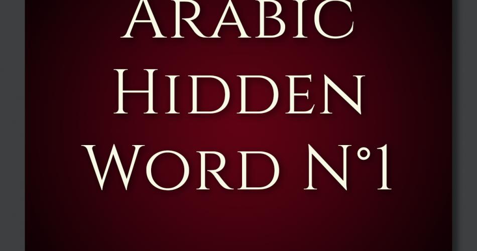 11. Arabic Hidden Words 1