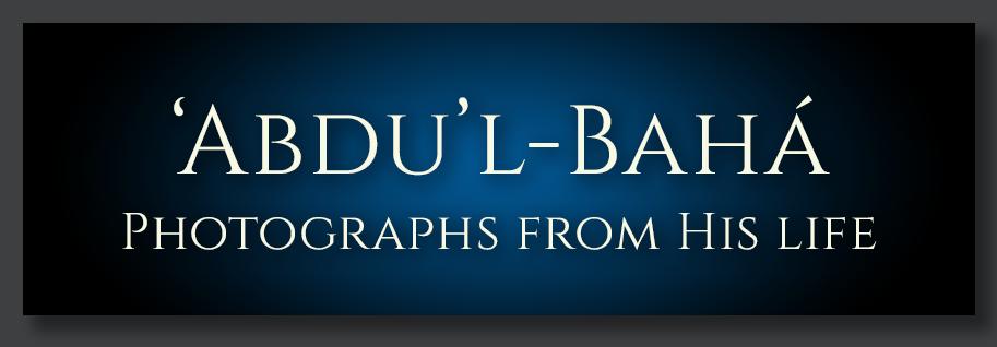 AbdulBaha-Photos