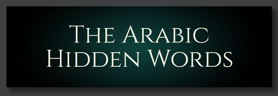 Arabic Hidden Words