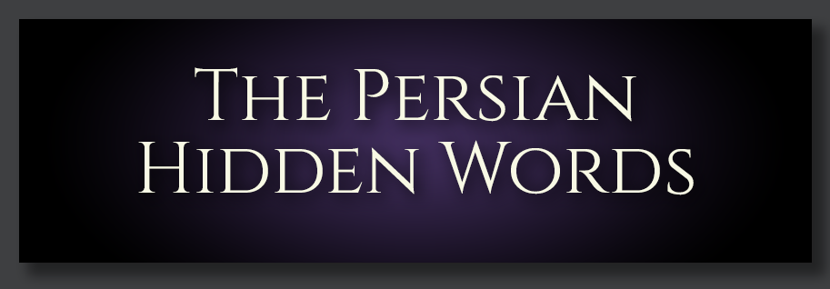 Persian Hidden Words