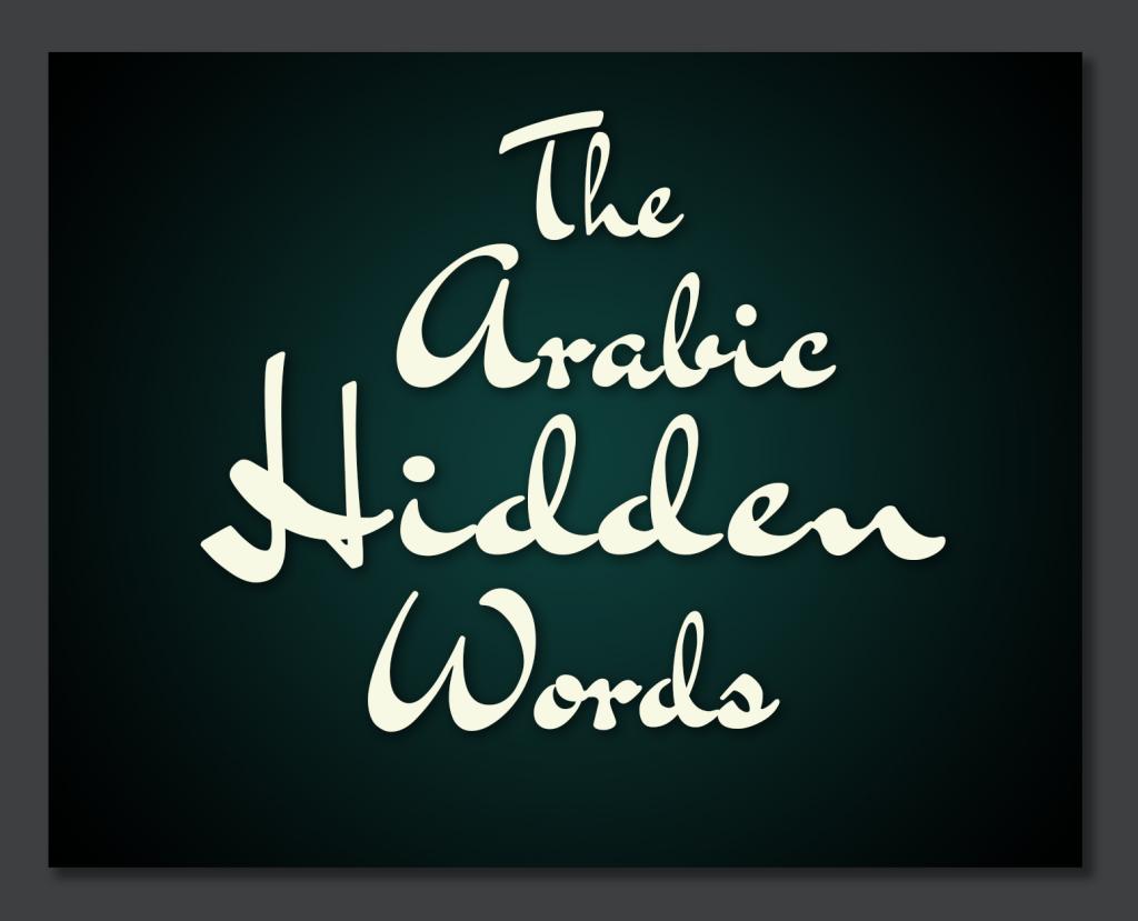Arabic-Hidden-Words-V2