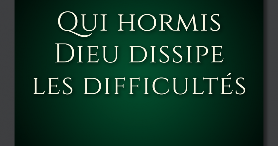 FR The Remover of Difficulties