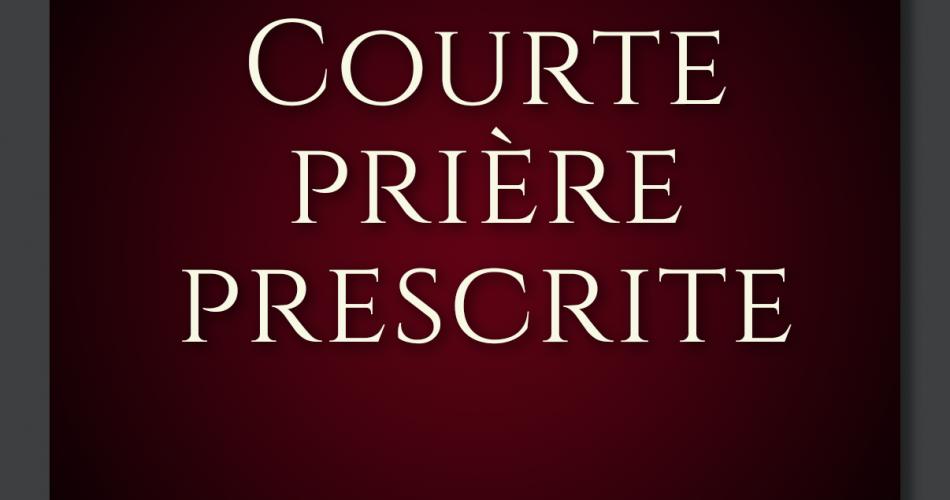 FR The Short Obligatory Prayer