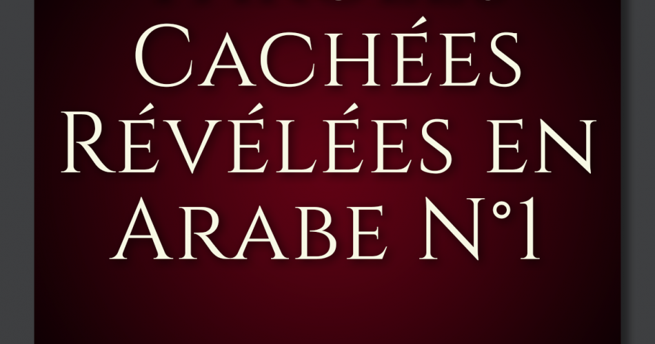 FR Arabic Hidden Words 1
