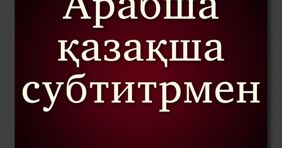 KK-01 Short Obligatory Prayer