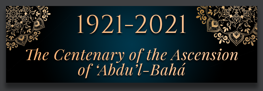 1921-2021 Centenary of the Ascension V2