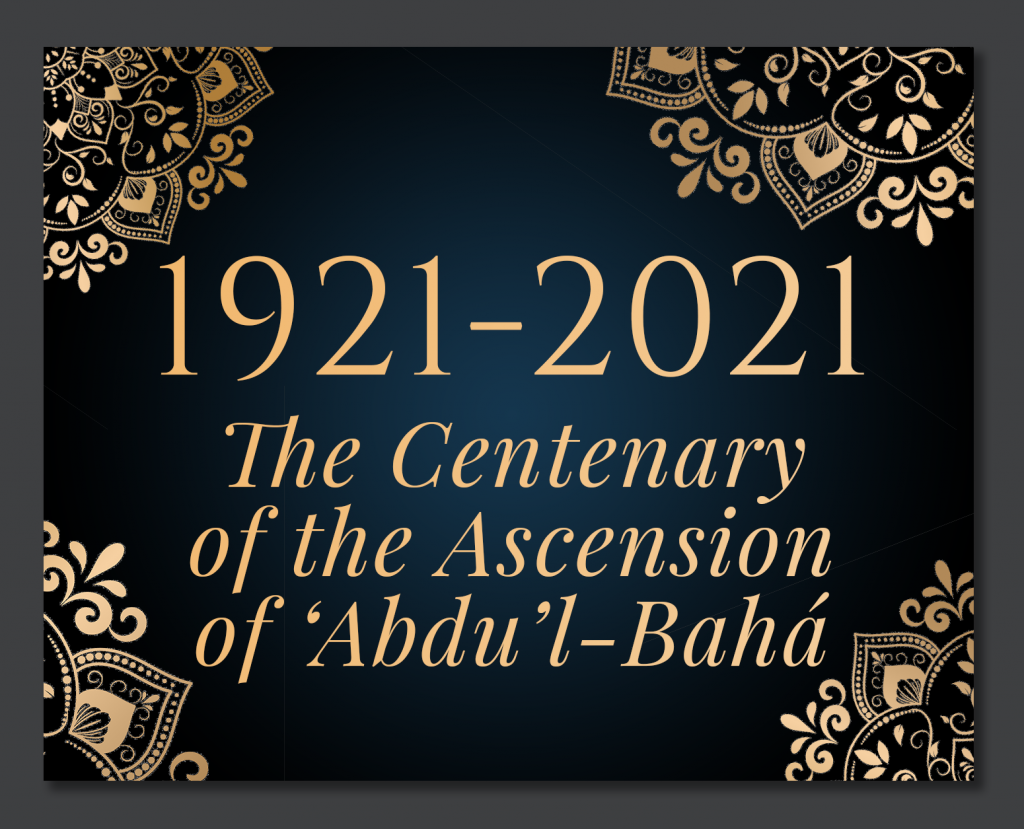 1921-2021-The-Centenary-of-the-Ascension-V2