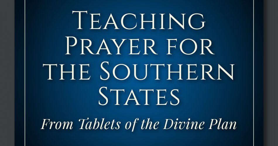 31. Teaching Prayer for the Sourthern States [CENTENARY 5]