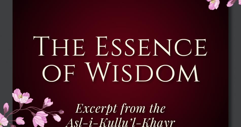 33. Words of Wisdom 2