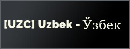Uzbek UZC
